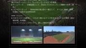 コナミ、PS3版『ウイイレ2014』のDLC「ジャパンチャレンジパック」に国立競技場を収録