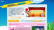 3DS『マリオゴルフ ワールドツアー』DLC、コースやキャラクターのさらなるディティール。国内でもソフト発売日から配信開始