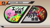 『大乱闘スマッシュブラザーズ for Nintendo 3DS / WiiU』のオンライン要素、インターネット対戦、世界戦闘力