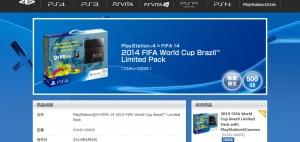 PlayStation4_FIFA14_2014_FIFA_WorldCupBrazil_LimitedPack