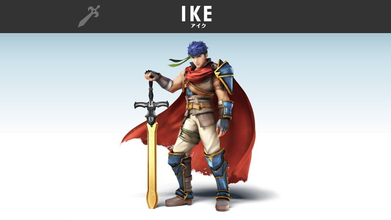 大乱闘スマッシュブラザーズ for Nintendo 3DS / Wii U:アイク
