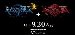 WiiU_Bayonetta2_and_Bayonetta