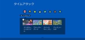 Mario Kart TV - タイムアタック