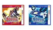 3DS『ポケモン オメガルビー・アルファサファイア』の予約受付が開始。オリジナルステッカーやクリーナーが付属するAmazon限定パックも