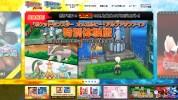 "3DS『ポケモン オメガルビー・アルファサファイア』、""特別体験版""のDLコードがコロコロコミック11月号に付属。体験版だけのシナリオが存在"