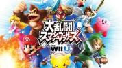 欧州任天堂、『スマブラ for WiiU』の発売日を1週間前倒し。12月5日から11月28日へ変更