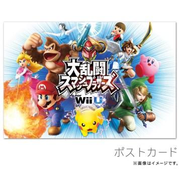 大乱闘スマッシュブラザーズ for Wii U - ポストカード