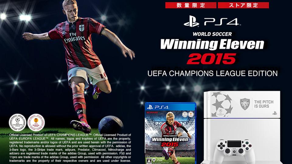 PlayStation4 ワールドサッカー ウイニングイレブン 2015 UEFA CHAMPIONS LEAGUE EDITION