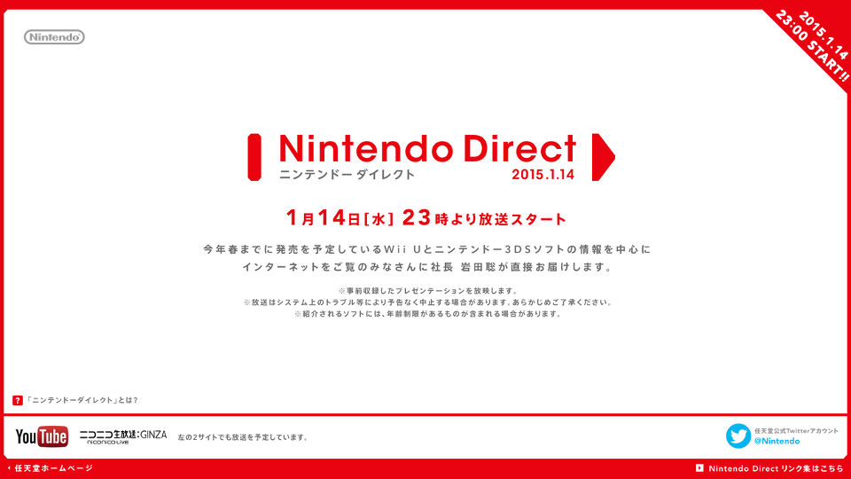 Nintendo Direct 2015.1.14