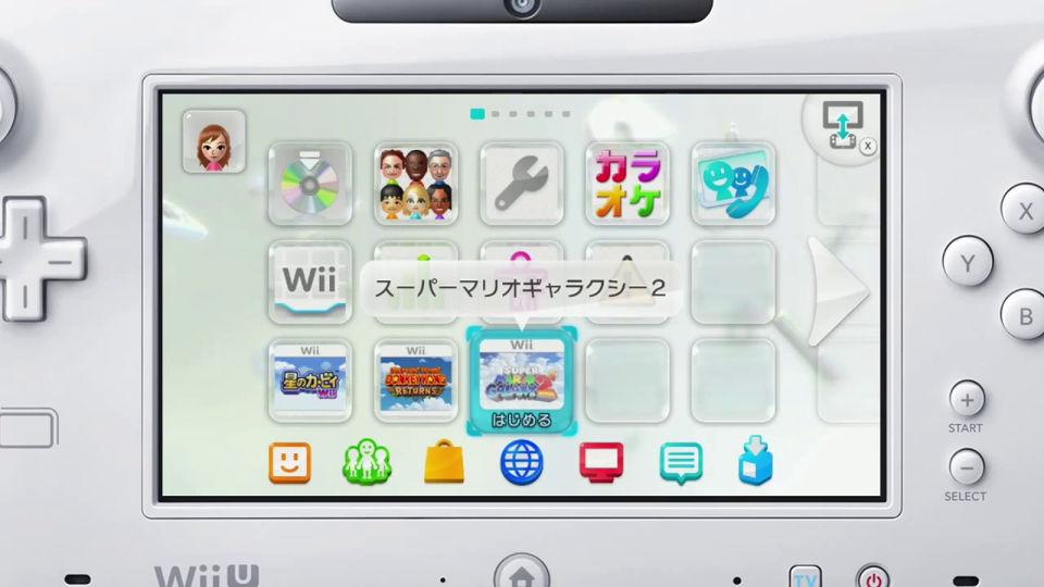 Wiiディスクソフト ダウンロード版