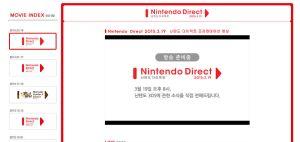 Nintendo Direct 2015.3.19