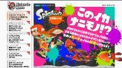 人気はやっぱり「女の子」、Nintendo NewsでWiiU『Splatoon(スプラトゥーン)』の主人公インクリングが紹介
