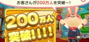 3ds_Collectible_Badge_Center_2m