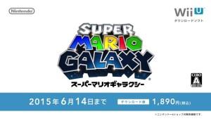 NintendoDirect20150531_13