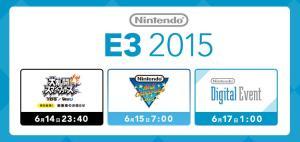 Nintendo_e3_2015_jpn