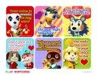 card_AnimalCrossing