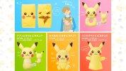 親子で楽しめるポケモングッズ「My First Pokémon (マイファーストポケモン)」、ギフトにもぴったりな本格ベビーアイテム