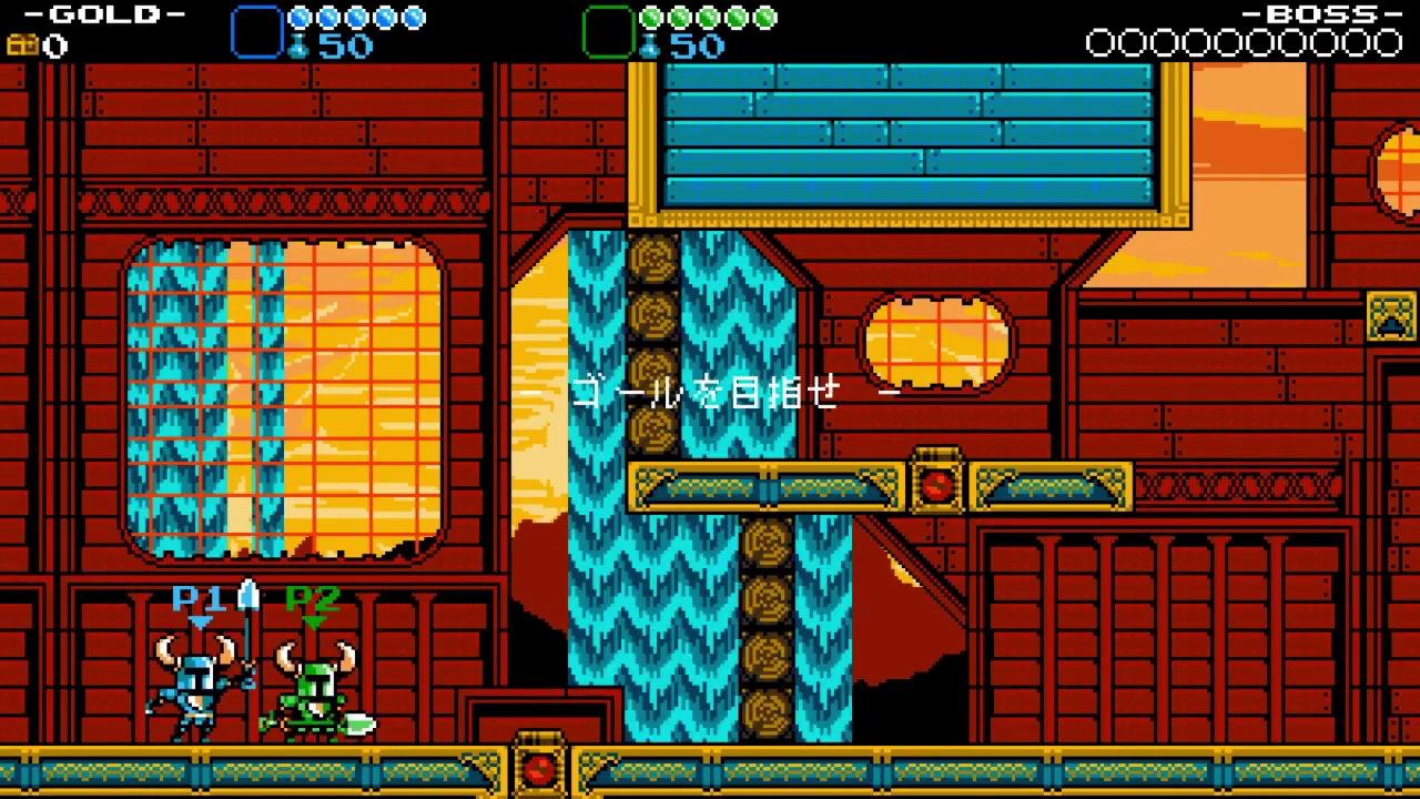 Shovel Knight for Wii U amiibo Co-op