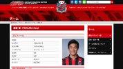 都倉賢選手がDJを担当、FMノースウェーブで新番組「TOKU-Radi 9~We are CONSADOLE~」が開始