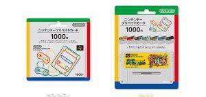 スーパーファミコン柄 ニンテンドープリペイドカード 1000円