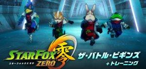 WiiU_StarFox_Zero_SpecialDemo