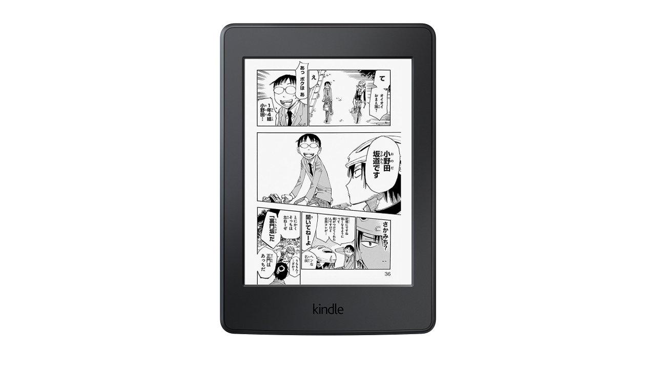 Kindle Paperwhite 32GB マンガモデル