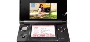 3DS 美人時計/bijin-tokei