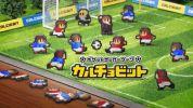 [3DS] いつの間に通信でチームの配信も!『ポケットサッカーリーグ カルチョビット』公式サイトが公開