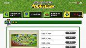 [3DS]『ポケットサッカーリーグ カルチョビット』デフォルメキャラの可愛い壁紙3種とTVCMが公開