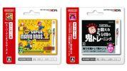 任天堂、購入キャンペーンを含むニンテンドー3DSソフトのダウンロード版販売詳細を発表