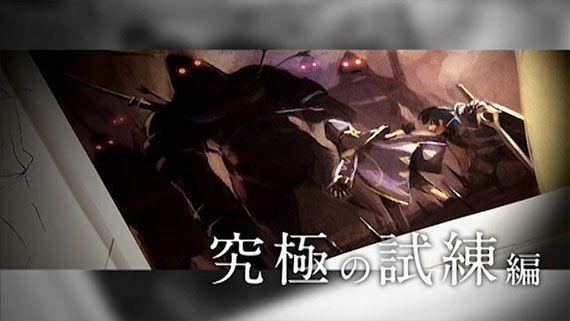 『ファイアーエムブレム 覚醒』DLC、第2シリーズ「神軍師への道」