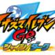 イナズマイレブン GO シャイン/ダーク