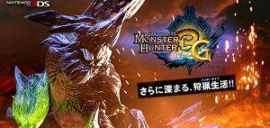 3DS モンスターハンター3(トライ)G