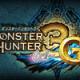 [3DS] モンスターハンター3(トライ)G ロゴ