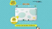 任天堂、3DS『トモダチコレクション』本体同梱パック、3DS LLの新色「ミント×ホワイト」を発表