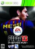 FIFA 13 ワールドクラス サッカー 初回特典:UT:24ゴールドパックス DLC同梱 & Amazon.co.jp限定 EA SPORTS フットボールクラブ クレジット DLC付き / エレクトロニック・アーツ