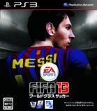 FIFA 13 ワールドクラス サッカー(2012年秋発売予定) / エレクトロニック・アーツ