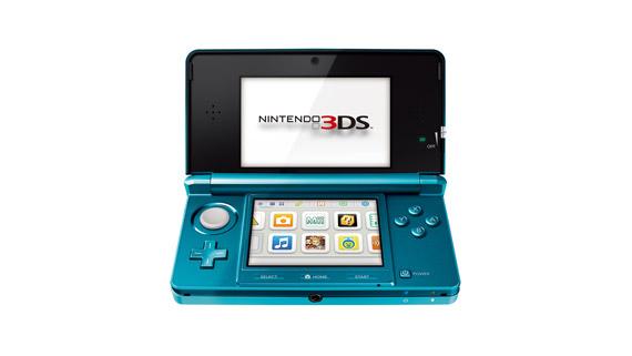 Nintendo3DS_AquaBlue