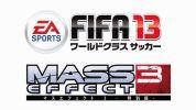 Wii Uの同時発売ラインナップにEAから『FIFA 13』『マスエフェクト3』が追加