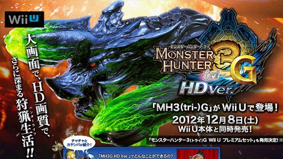 Wii U Monster Hunter 3(tri-)G HD Ver.