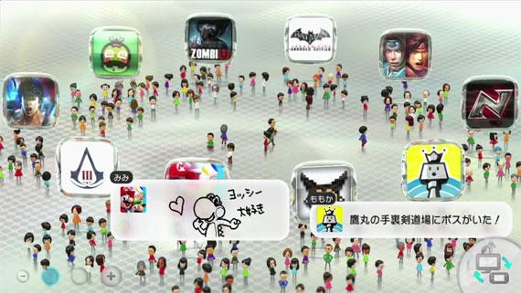 Wii U わらわら広場