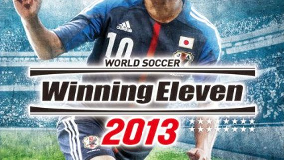 Winning Eleven 2013