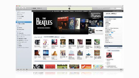 Apple iTunes 10.6