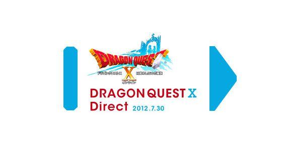 ドラゴンクエストX Direct 2012.7.30