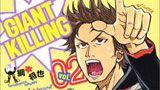 GIANT KILLING 第2巻