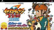 DS「イナズマイレブン」1~3を1本に。3DS『イナズマイレブン1・2・3!! 円堂守伝説』が11月15日に発売