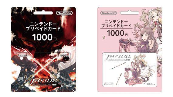 『ファイアーエムブレム 覚醒』オリジナルニンテンドープリペイドカード 1000円
