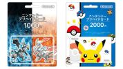 ポケモンから、ポケットモンスターオリジナルデザインの「ニンテンドープリペイドカード」が発売