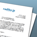 Radiko.jp News
