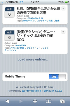 wptouch_sample2